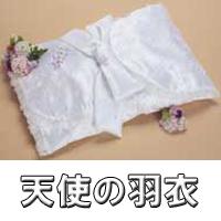埼玉県伊奈町のペット火葬なら優眠は華やかに火葬できます