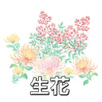 埼玉県のペット火葬・葬儀に生花を添えて