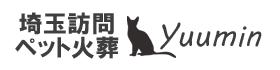 埼玉ペット火葬の優眠
